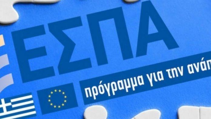 ΕΣΠΑ: Στο 33% έφτασαν οι πληρωμές - Τί λένε Τσακίρης, Γεωργιάδης