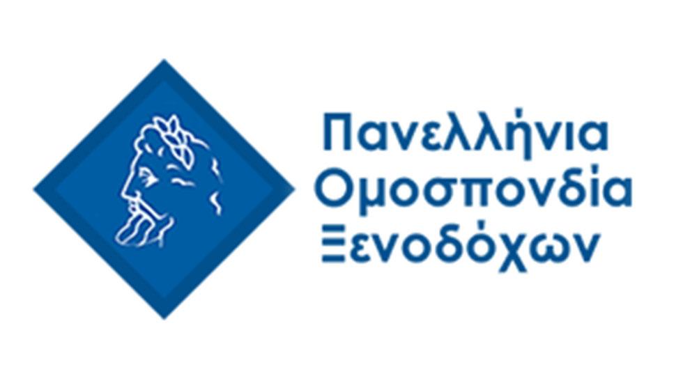 Πανελλήνια Ομοσπονδία Ξενοδόχων (ΠΟΞ)