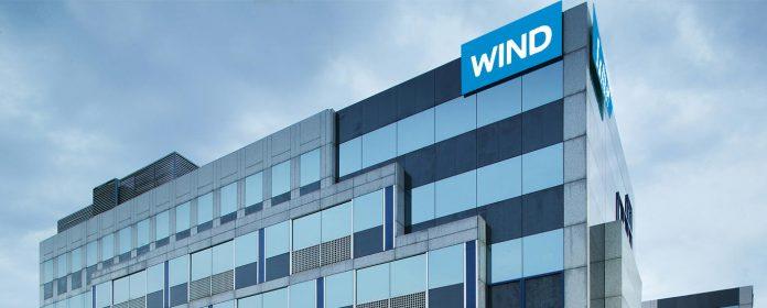 Τα κεντρικά γραφεία της WIND στην Αθήνα