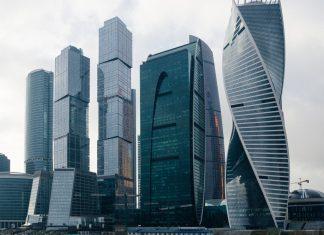 Διεθνές Εμπορικό Κέντρο της Μόσχας