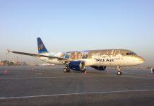 Διεθνές Αεροδρόμιο Καίρου