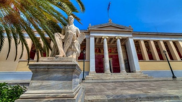 Το πρώτο αγγλόφωνο Προπτυχιακό σε ελληνικό Πανεπιστήμιο