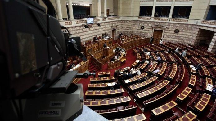 Η Ολομέλεια της Βουλής