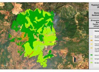 Χαρτογράφηση των καμένων εκτάσεων από την μεγάλη φωτιά στην Εύβοια