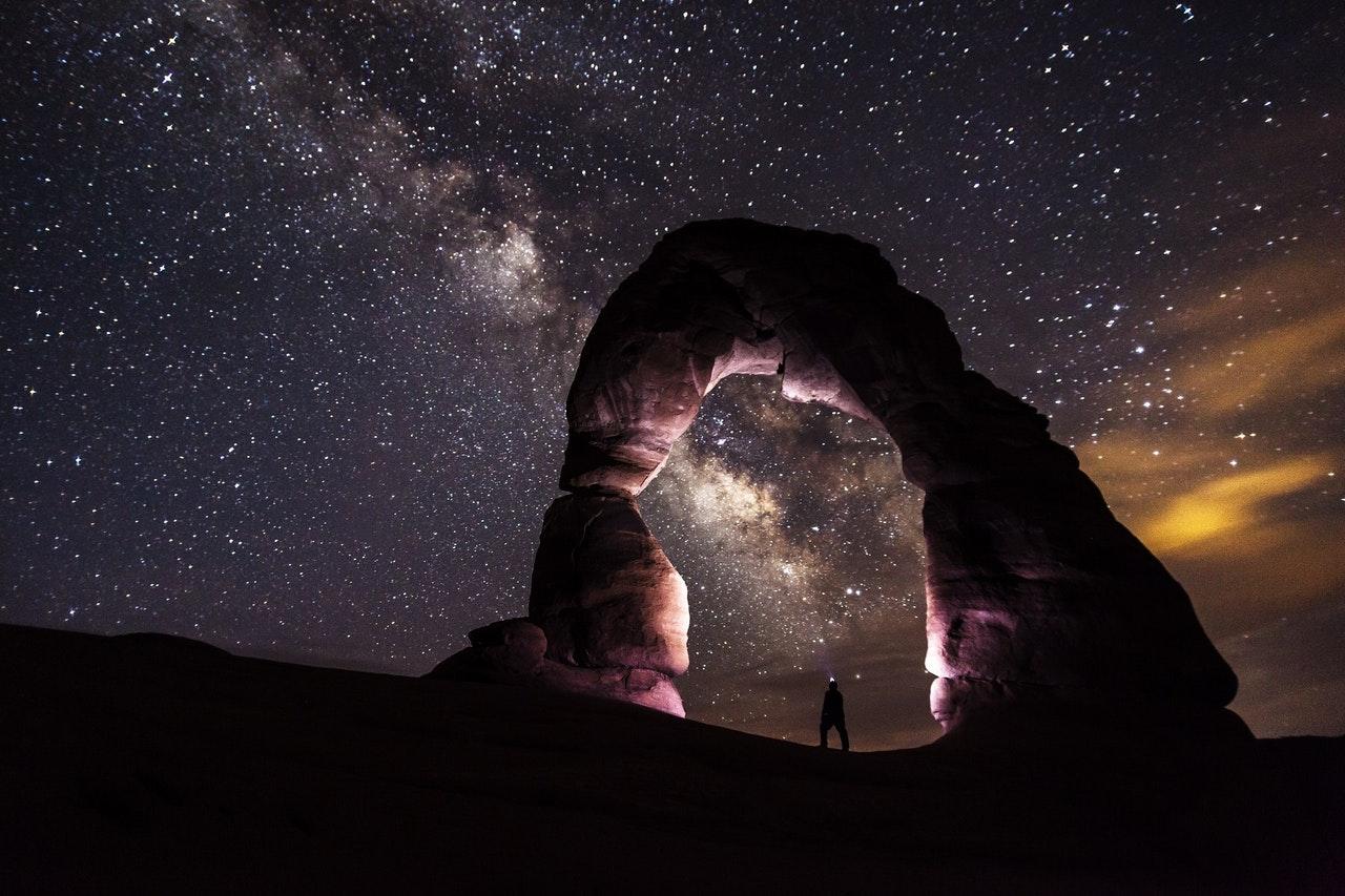 Αψίδα στο Εθνικό Πάρκο Αστρονομία Cosmos