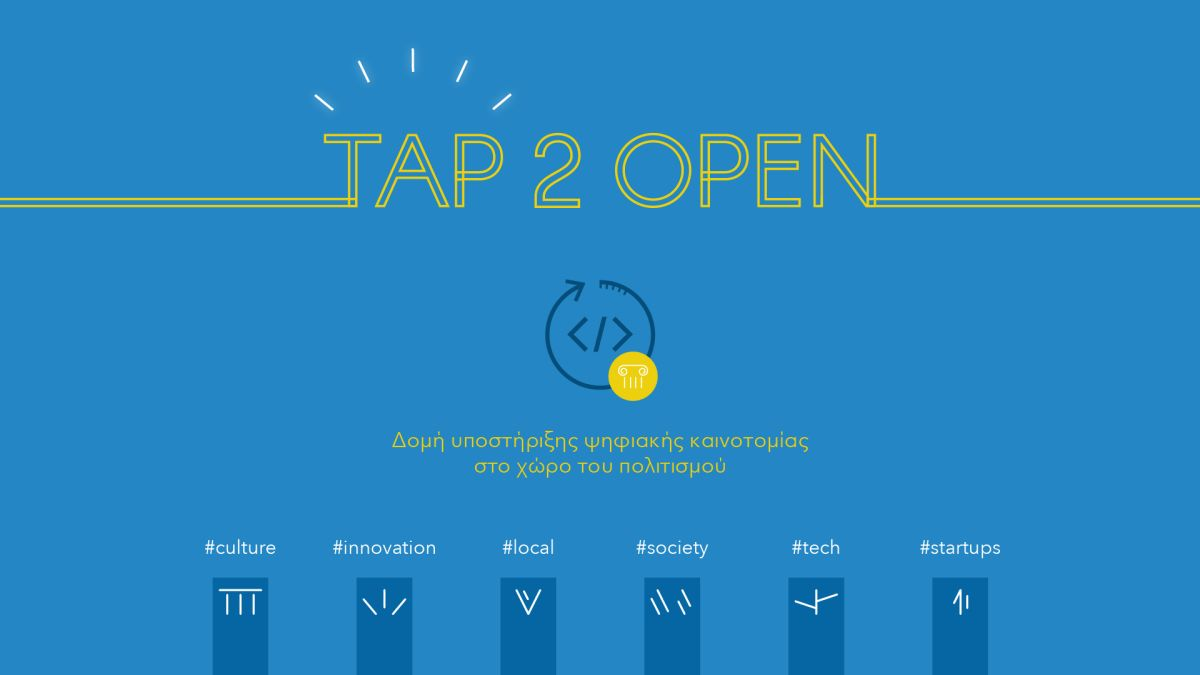 TAP 2 Open Bootcamp 2019