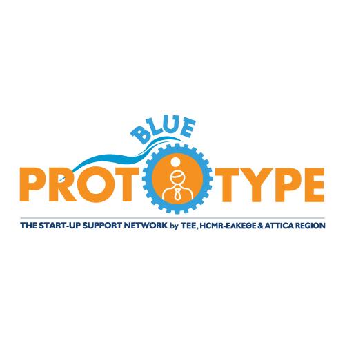 Blue Prototype: Παράταση για την εκδήλωση ενδιαφέροντος