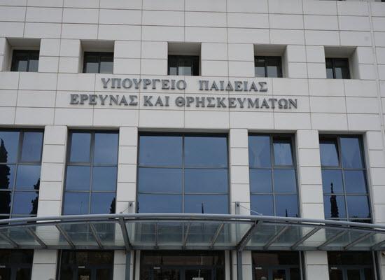 Εθνική Αρχή Ανώτατης Εκπαίδευσης και λειτουργία ΕΛΚΕ σε ...