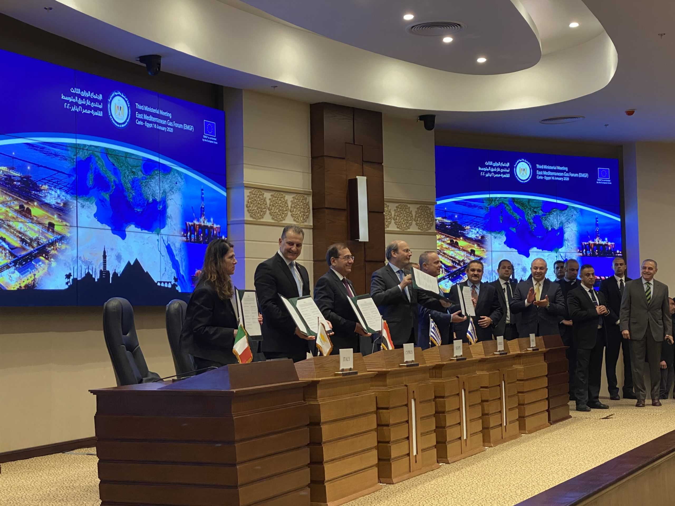 East Med Gas Forum: Συμφωνία στο Κάιρο, ικανοποίηση στην Αθήνα