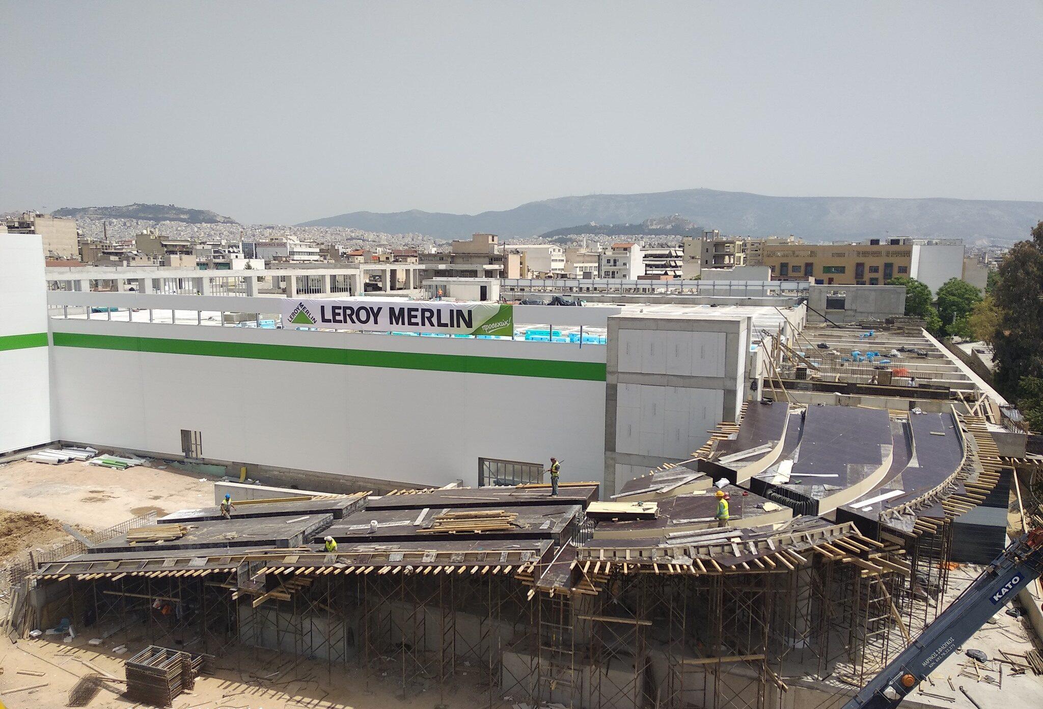 Κατάστημα Leroy Merlin- Κηφισός